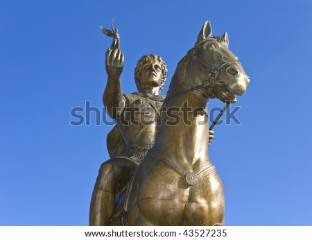 Statue of Alexander the Great at Pella in Greece - stock photo