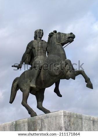 Statue of Alexander The Great of Makedonia Greece - stock photo