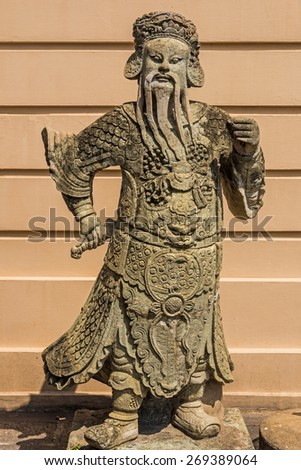 Statue of an ancient chinese warrior - stock photo
