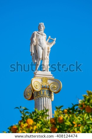 Statue of Apollo,Academy of Athens,Greece - stock photo