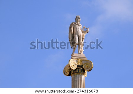 Statue of Apollo in Street University, Athens - stock photo