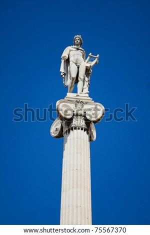 Statue of Apollo the guitar-player. Academy of Athens. - stock photo