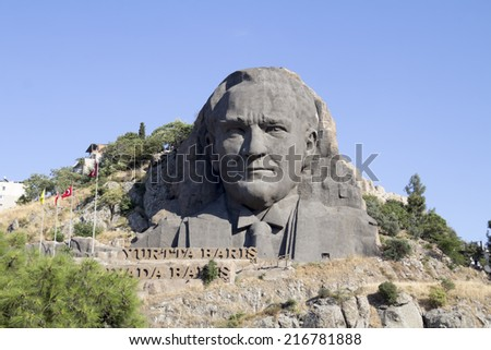 Statue of Ataturk, the founder of modern Turkey - stock photo