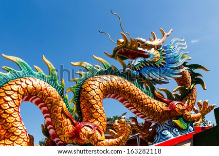 Statue of Chinese style dragon