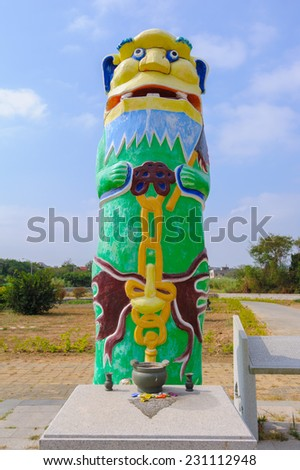 statue of guardian lion in Kinmen, Taiwan - stock photo