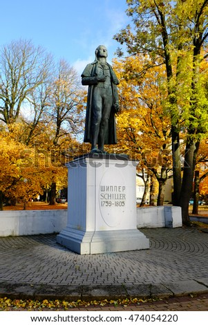 Statue of Johann Christoph Friedrich von Schiller, a German poet, philosopher, historian and playwright in Kaliningrad