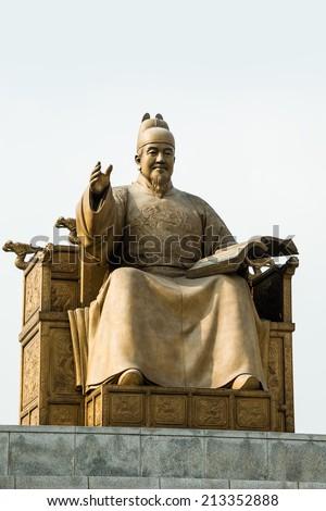 Statue of king sejong in Seoul, Korea - stock photo