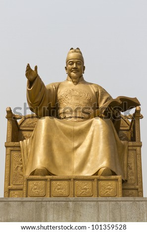 Statue of Sejong the Great, the king of South Korea - stock photo