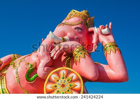 Statue of the Pink Ganesha - stock photo