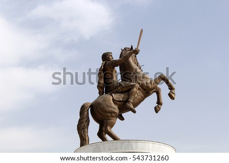 Statue to Alexander the Great in Skopje, Macedonia