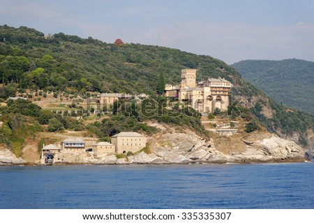 Stavronikita monastery view from the sea, Mount Athos, Greece