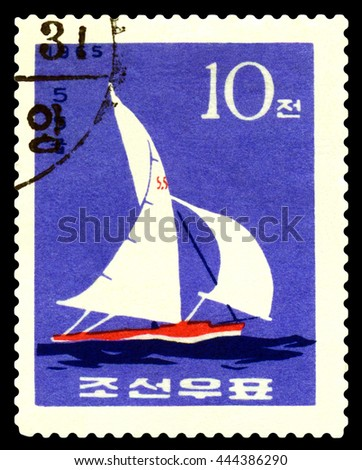 STAVROPOL, RUSSIA - APRIL 28, 2016: a stamp printed by DPR Korea, shows  Dragon Class, circa 1965 - stock photo
