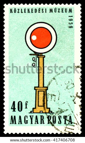 STAVROPOL, RUSSIA - APRIL 30, 2016: A Stamp printed in   Hungary  shows  old eartly Semaphone,  circa 1959 - stock photo