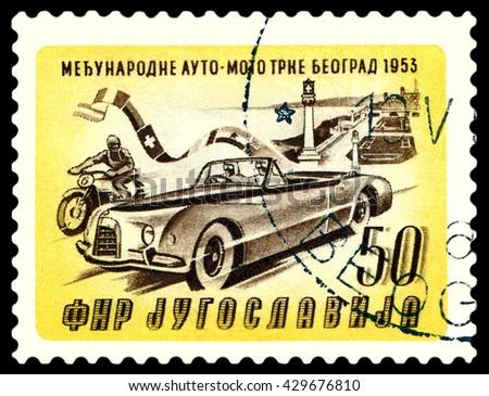 STAVROPOL, RUSSIA - MARCH 30, 2016: a stamp printed in Jugoslavia, shows  rally car. Racers leaving Belgrade, cirka 1953 - stock photo
