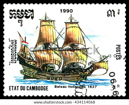 STAVROPOL, RUSSIA - MAY 29, 2016: a stamp printed by Cambodia, shows  old  Dutch  ship, 1627, circa 1990 . - stock photo