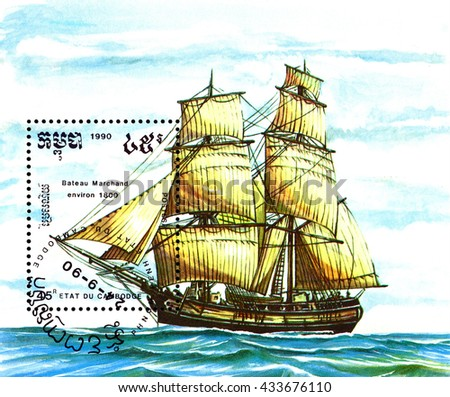 STAVROPOL, RUSSIA - MAY 29, 2016: a stamp printed by Cambodia, shows  old Merchant   ship  ,  circa 1990 . - stock photo