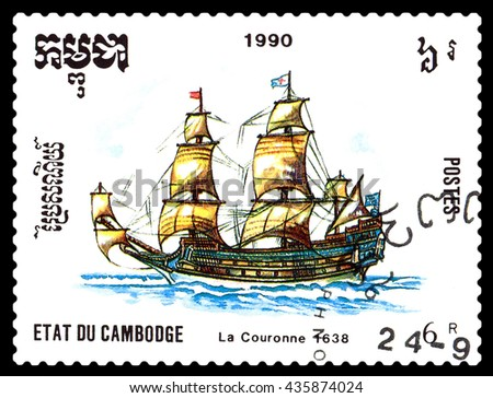 STAVROPOL, RUSSIA - MAY 29, 2016: a stamp printed by Cambodia, shows  old  ship La Couronne, 1638, circa 1990 . - stock photo