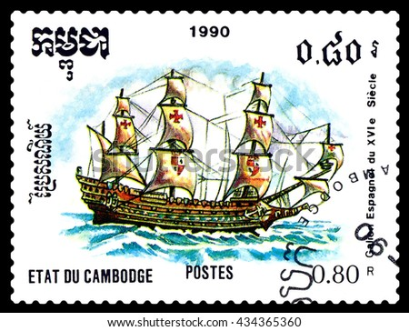 STAVROPOL, RUSSIA - MAY 29, 2016: a stamp printed by Cambodia, shows  old  Spanish Galleon, 16th cent., circa 1990 . - stock photo