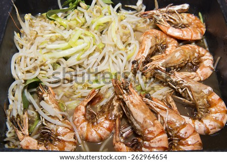 Steam shrimps with vegetables.  - stock photo