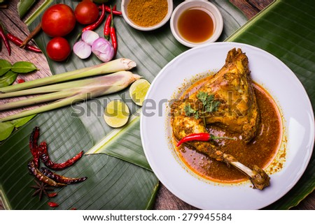 Steamed curry spices herbal chicken, Thai northern food style (selective focus - stock photo