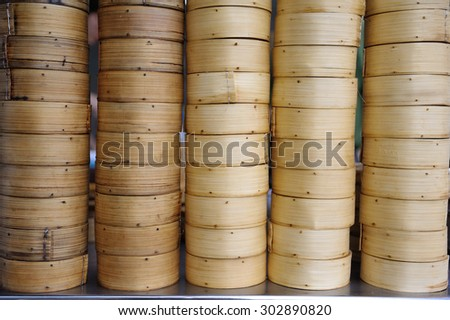 Steamed dim sum and steamed secondary container. - stock photo