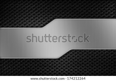 steel bar on the fabric mesh background