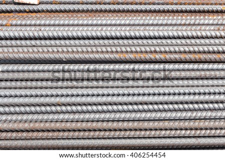 Steel bars background - stock photo