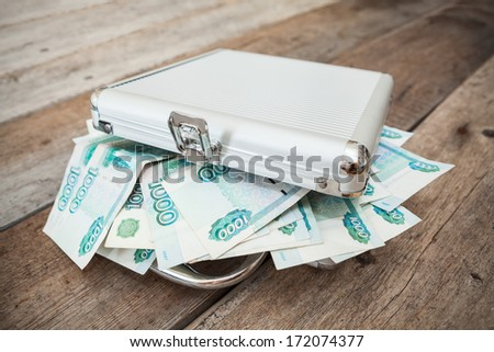 Steel case with Russian rubles inside