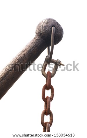 Steel chain isolated on white
