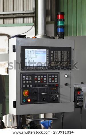 steel control panel - stock photo