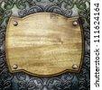 steel metal background with wooden plaque - stock vector