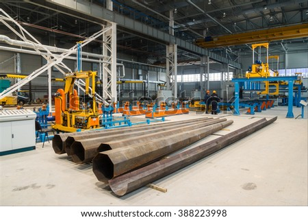 Steel production factory