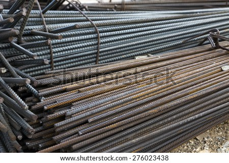 steel reinforcement for concrete structures