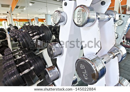 Steel weights in fitness center