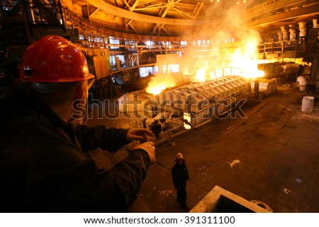 steelworkers in the blast furnace