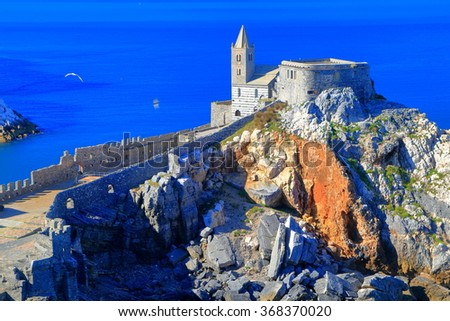 Steep cliffs under the church of St Peter in Porto Venere, Italy - stock photo