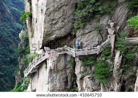 Steep passage on the Huang Shan Mountain, China - stock photo
