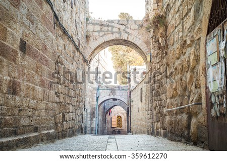 Steep street in old city of Jerusalem, Israel - stock photo