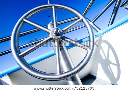 steering wheel at a ferry