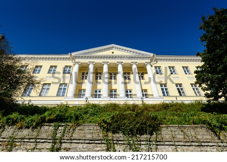 Stenbock House on Toompea hill is the official seat of the Government of Estonia in the Historical Centre of Tallinn, Estonia. It's part of the UNESCO World Heritage site
