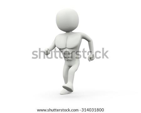 Step forward - stock photo