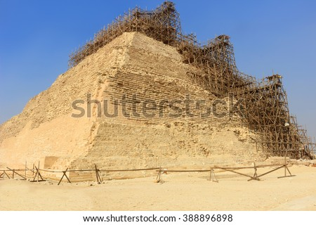 Step Pyramid of Djoser under renovation and preservation in Saqqara, Egypt