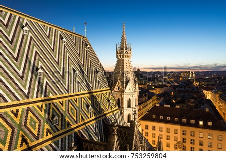 Stephansdom cathedral and aerial view over Vienna (Austria) at night