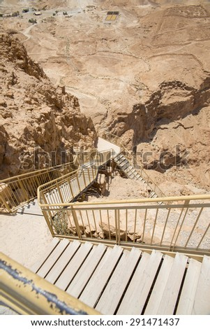 steps from the mountain of Masada near the Dead Sea