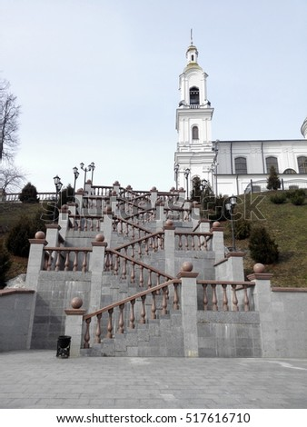 steps to Church