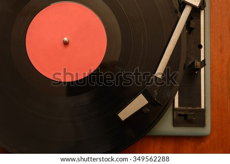 Stereo Turntable Vinyl Record Player Analog Retro Vintage front view - stock photo