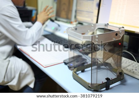Stereotactic Frame On Table Doctor Stock Photo (Royalty Free ...