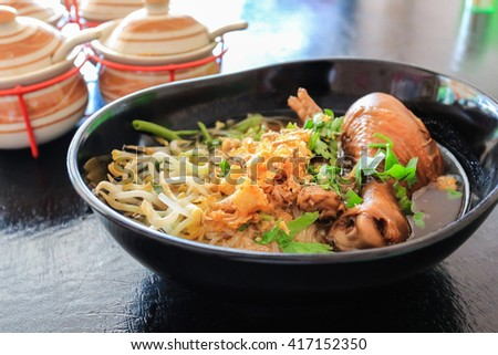 Stewed chicken rice noodle soup Thai style - stock photo