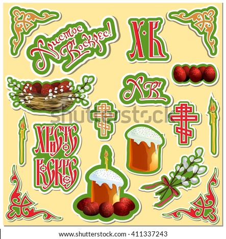Cake Symbol Text Choice Image Free Symbol And Sign Meaning