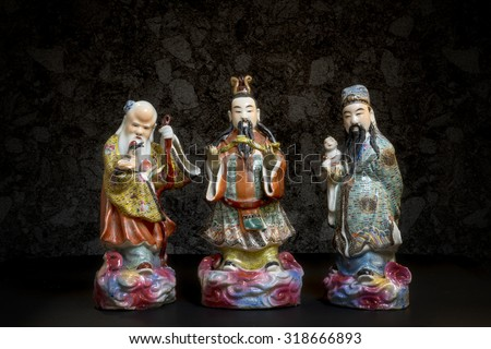 Still life of Three Chinese lucky gods, Fu Lu Shou statues, or Hock Lok Xiu